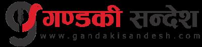 Gandaki Sandesh