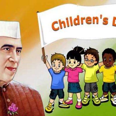 आज राष्ट्रिय बाल दिवसः यो बर्ष यसरी मनाउने तयारी