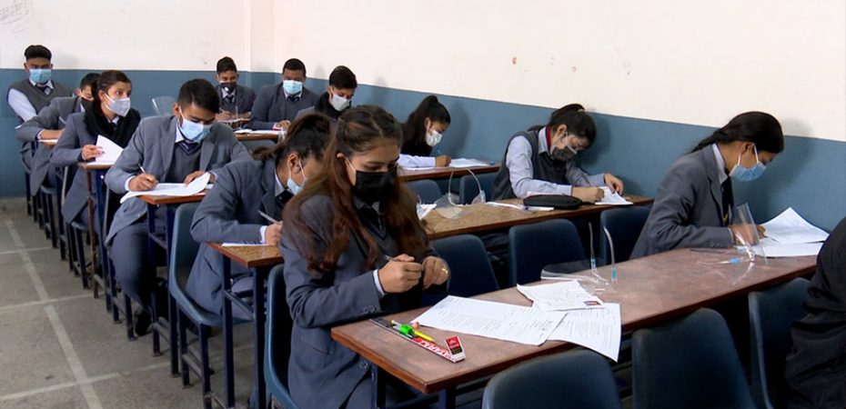 कक्षा–१२ को परीक्षा संचालन